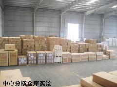 东莞到香港货运东莞到香港物流东莞到香港托运东莞发货到香港
