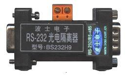 有源RS232高速光电隔离器BS232H90-150Kbps