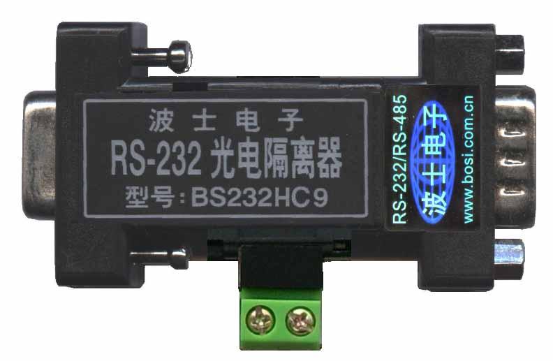 一、用途 波士电子的BS-232 系列RS-232 光电隔离器用于实现RS-232串行口的光电隔离。BS232用于保护通信的RS-232串行口及机器,还可用于实现RS-232 串行通信的机器之间的光电隔离。目前世界上只有波士电子能够在DB-9/DB-9 转接盒大小内实现RS-232 的三线以上的光电隔离,其中BS232C-9隔离了全部RS-232信号! 二、硬件安装 BS232系列RS-232 光电隔离器有四种型号:BS232-9型的外型为DB-9(孔)/DB-9(针)转接盒大小、BS232-25 型的外