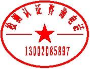 洗发水MSDS检测,洗发水MSDS报告,广州MSDS检测中心电话