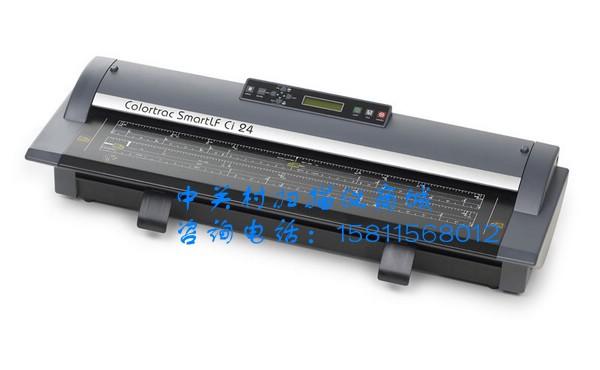 供应卡莱泰克ci24c扫描仪,A1幅面扫描仪,A2扫描仪批发