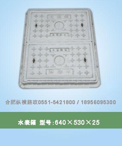 水表箱图片 水表箱样板图 六安水表箱18956095300 合肥纵...