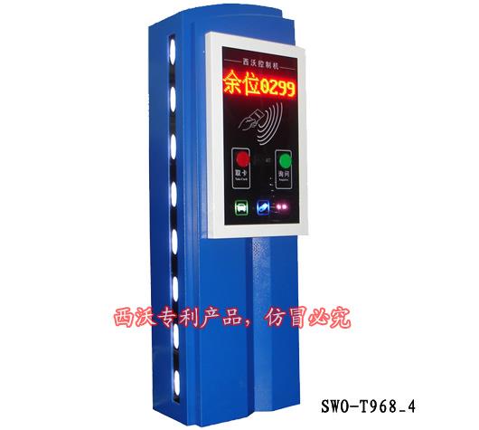 标签: 宁波停车场管理系统金华停车场图片简述:浙江停车场