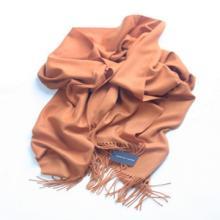 供应精纺高支羊绒披肩