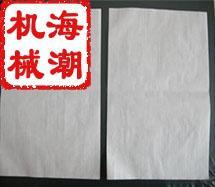 供应烤肉纸纸上烤肉专用