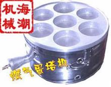 供应蛋塔机节能燃气蛋塔机小蛋塔机