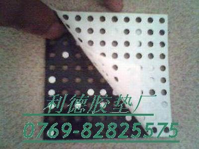 供应台湾EVA胶垫-EVA海棉胶贴