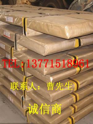 无锡不锈钢板材批发市场生产天津2205不锈钢