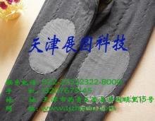 供应中国著名品牌天津保暖磁疗棉裤加工企业特价出售