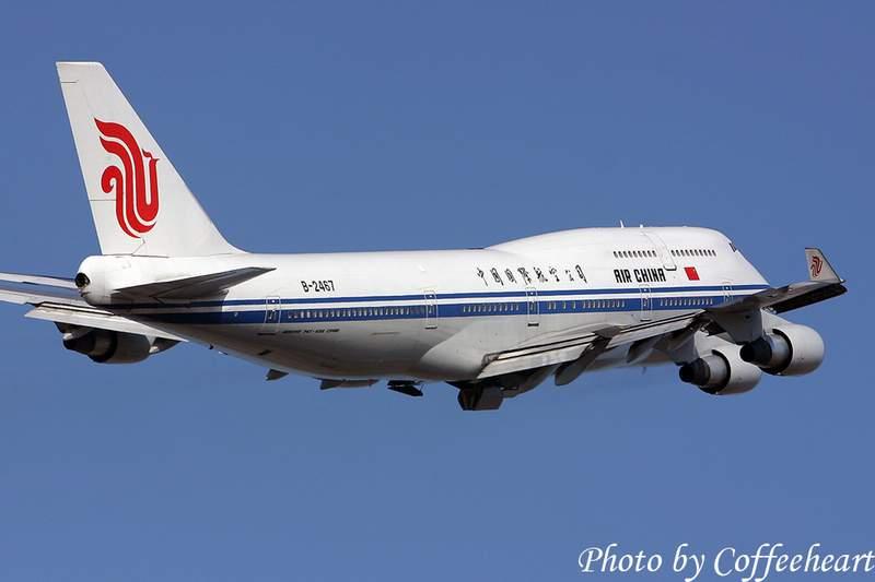青岛到丽江特价飞机票产品描述:   青岛-丽江 航班行程:青岛-重庆