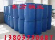 化工塑料桶图片
