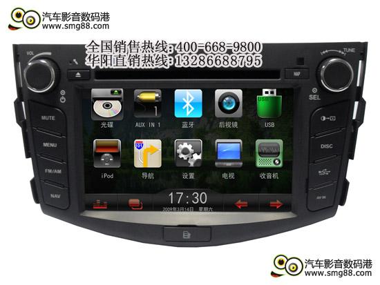 华阳rav4车载dvd导航图片