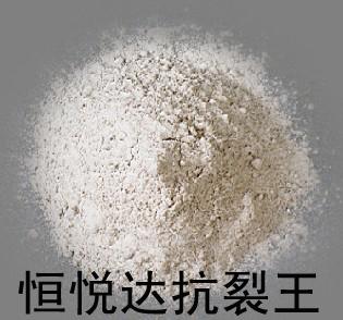 供应广东深圳珠海东莞聚合物防水剂批发批发