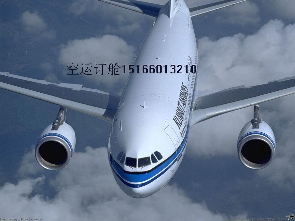 青岛腾安达航空货运有限公司生产供应青岛-深圳广州