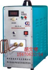郑州国韵电子技术有限公司销售总部