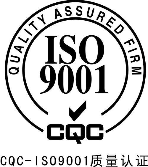 始建于2001年,总投资人民币3000万,建有3米法966全/半电波EMC检测