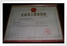 郑州宏盛货运公司