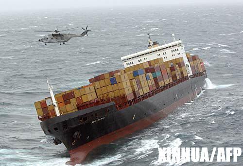 華盛進出口貿易有限公司
