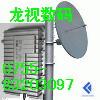 供应5G长距离无线传输数字微波设备无干扰比WIFI强100倍