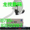 无线微波传输Ku波段微波图像传输13G载频高绝无干扰批发