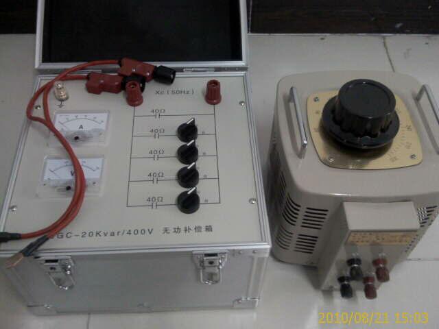 隔离调压器及无功补偿箱