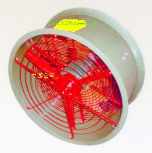 供应防爆扇优势产品-圆形批发