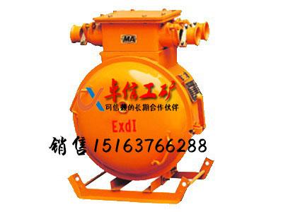 供应kbz9-400矿用真空馈电.