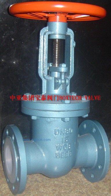 CQW型磁力泵图片/CQW型磁力泵样板图