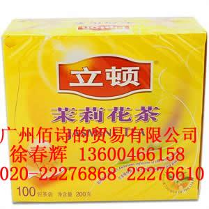 供应立顿茉莉花茶供应立顿原味奶茶/蜂蜜绿茶/醇萃茶选烘培乌龙茶批发