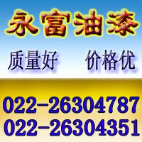 供应山东调和漆-沥青防腐漆价格