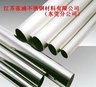 锅炉用314不锈钢管(欧美PED认证),张浦SUS310S不锈钢管批发