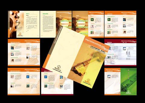 供应上海闵行公司样本宣传画册产品目录设计图片
