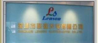 联森显示屏有限公司图片