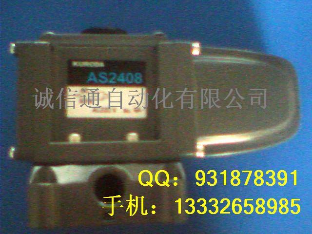 电磁阀图片 电磁阀样板图 KURODA电磁阀AS2408 诚信通...