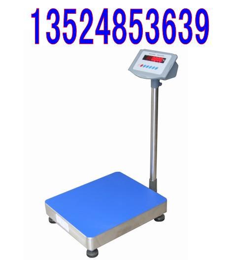 公斤电子台秤图片/公斤电子台秤样板图 (1)
