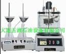 供应石油产品和添加剂机械杂质测定仪批发