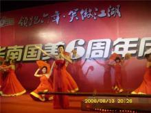 供应广州民族舞蹈演员
