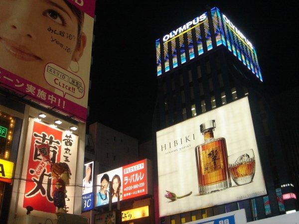 灯箱广告设计图片
