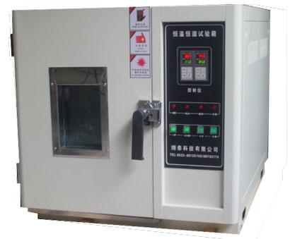 高温高湿试验箱试验箱批发