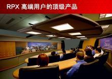 供应 高清网络视频会议系统