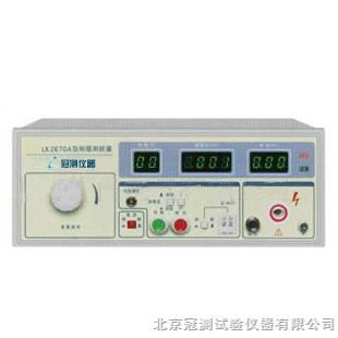 供应耐电压测试仪电气设备试验仪批发