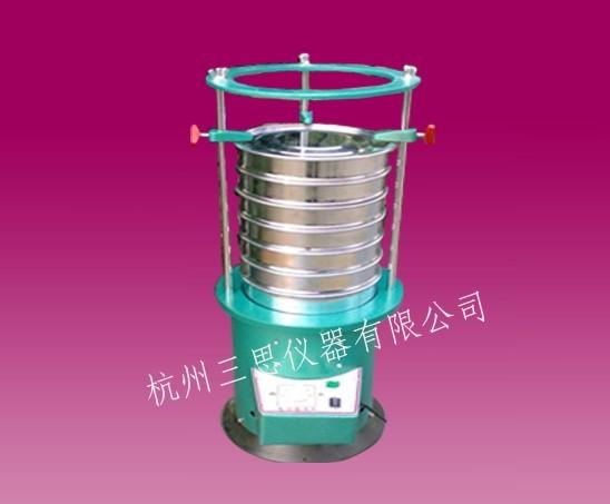供应三思8411型电动振筛机