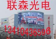 湖南LED电子广告屏图片