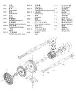 XGB旋涡气泵图片