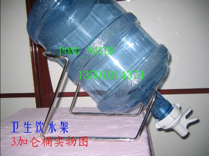 供应简易卫生饮水器饮水机饮水桶架图片