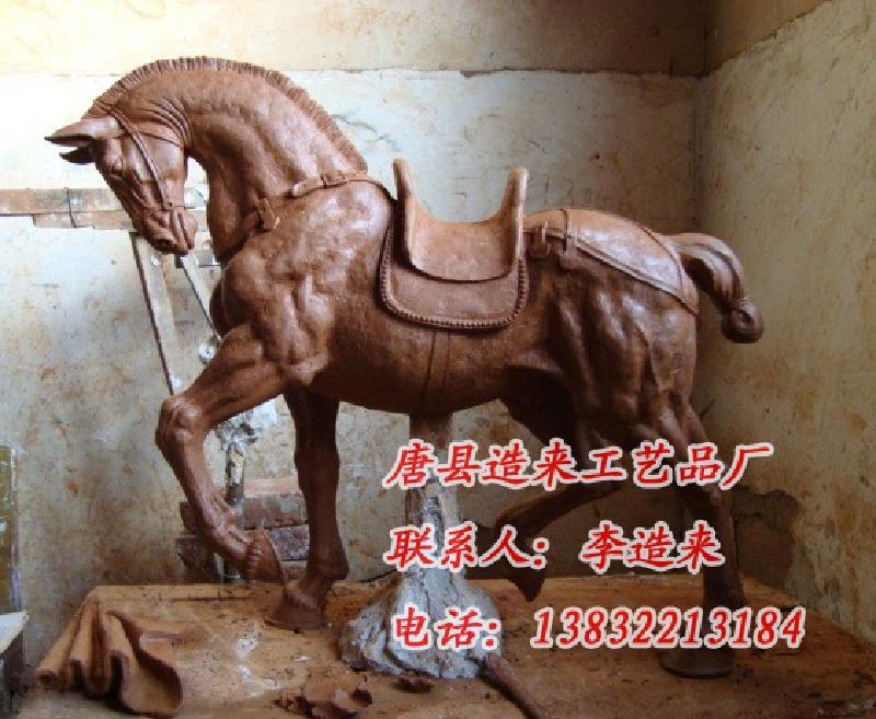 铜雕图片 铜雕样板图 铜雕泥雕狮子动物塑像 保定唐县造来...