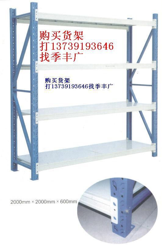 磁性材料卡图片 磁性材料卡样板图 赣州磁性材料卡 磁性材...