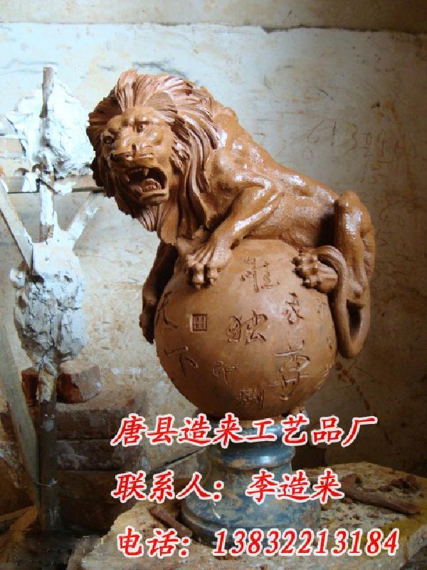 铜雕泥雕狮子动物塑像报价
