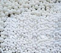 供应天津市活性氧化铝