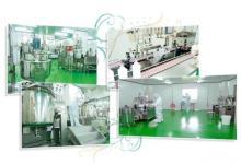供应胶原蛋白代工贴牌生产食品饮料加工OEM